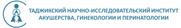 Таджикский научно-исследовательский институт акушерства, гинекологии и перинатологии